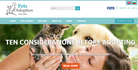 pets classifieds php script